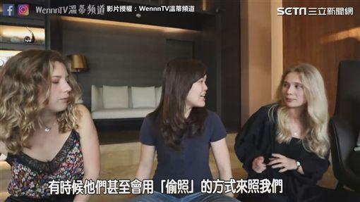 ▲來自丹麥的Caroline和來自法國的Zoe,在台灣會被陌生人偷拍。(圖/WennnTV溫蒂頻道 授權)
