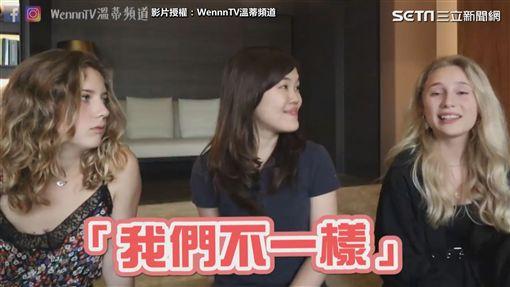 ▲來自丹麥的Caroline表示,來台灣最困擾的事情,就是被當成「外國人」。(圖/WennnTV溫蒂頻道 授權)