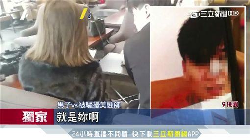 最新詐騙法? 美髮師遭盜照騷擾被控涉仙人跳