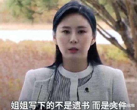 張紫妍,尹智吾/微博