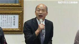 0430吳韓會後,韓國瑜,新聞台