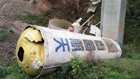 長征火箭殘骸墜陝西湖北交界。(圖/翻攝自微博)