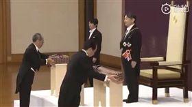 日德仁天皇繼位儀式。(圖/翻攝自微博)