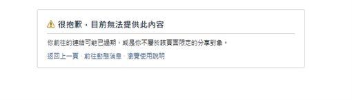 朱立倫,IG,臉書