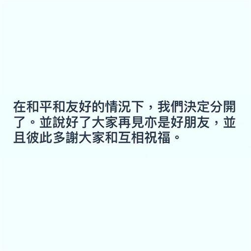 何艷娟 IG