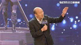 韓國瑜,世新大學演講,新聞台
