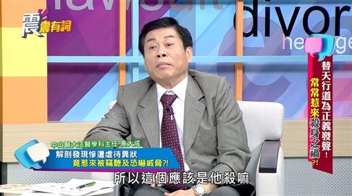 高大成 洪仲丘 (圖/YT)