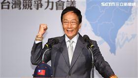 郭台銘30日出席「突破困境、迎接挑戰」重振台灣競爭力研討會(圖/記者林士傑攝影)
