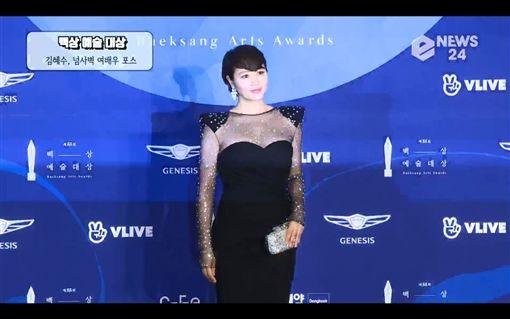 百想藝術大賞 (圖/VLIVE NAVERTV)