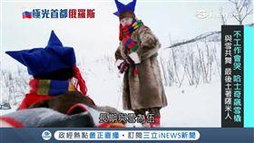不工作會哭!哈士奇飆雪橇 北極圈最後土著「薩米人」