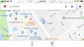 -GOOGLE MAPS-谷歌地圖-
