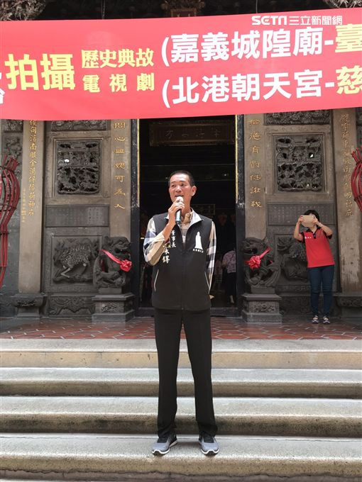 戲說台灣,城隍媽祖渡斑鳩