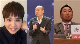 李艷秋,韓國瑜,唐湘龍,組合圖