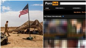 美軍,Pornhub(圖/翻攝自臉書U.S. Army、Pornhub)