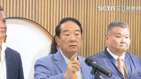 宋楚瑜回應認同一國兩制,直播