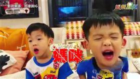 范范與雙胞胎兒幫黑人慶生  飛飛秒變臉失控推倒媽
