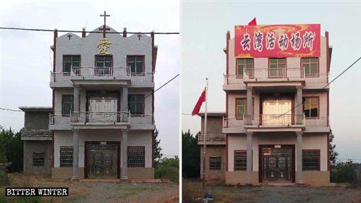 中國迫害宗教的手段越來越嚴厲!大陸江西省鄱陽縣是基督徒的集中地,但近來當局開始強拆十字架、教會,甚至還有教堂被夷為平地。此外,當局還下密令,「確保十字架永遠消失」,要求地方官員鎮壓基督教會。(圖/翻攝自微博)