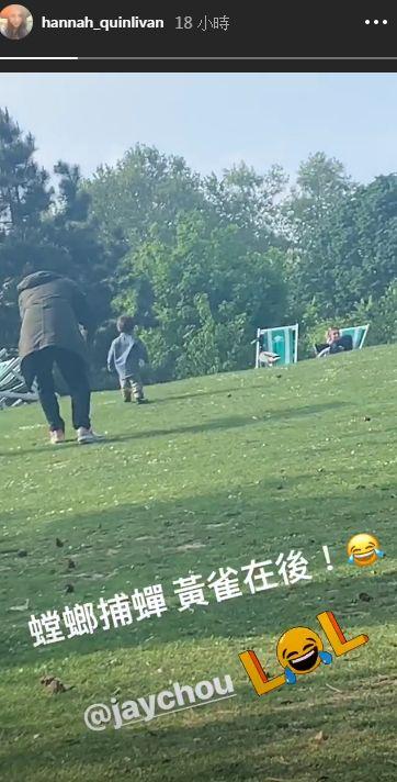 周杰倫,昆凌,兒子,Romeo/翻攝自昆凌ig