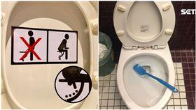 下體,上廁所,尿尿,香港,裸露(圖/翻攝自臉書、資料照)