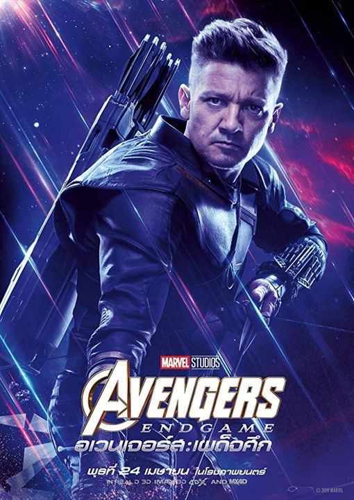 《復仇者聯盟 4 : 終局之戰》(Avengers 4:Endgame)/IMDB