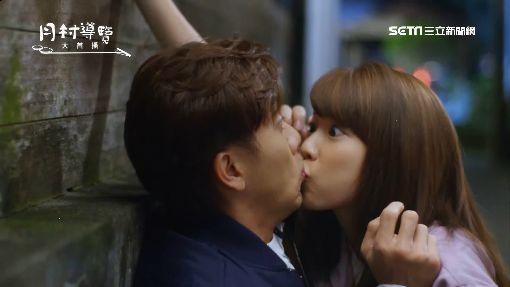 搞笑「臭豆腐之吻」 林思宇螢幕初吻獻坤達