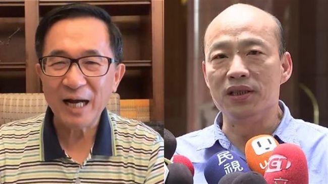 酸韓國瑜腳踏車政策?陳水扁:原民有希望,台灣才有希望