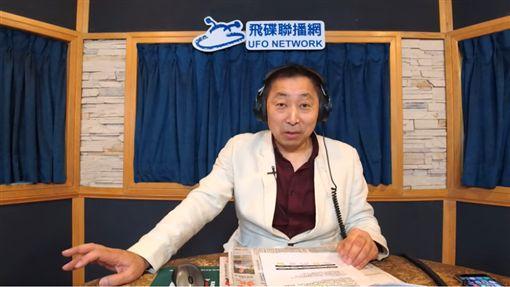 唐湘龍(圖/翻攝自飛碟聯播網youtube)