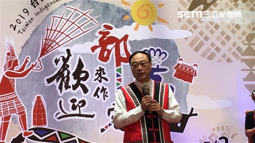 2019台灣部落觀光嘉年華,原住民,觀光局,/記者蕭筠攝影