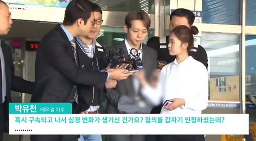 朴有天/翻攝自VIDEOMUG YouTube