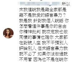 黃心穎 姐姐 黃心妙 (圖/IG)