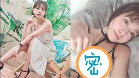 旅日女星Kazumi(潘家儀)即將推出新寫真。(圖/翻攝自kazuminoomi 推特)