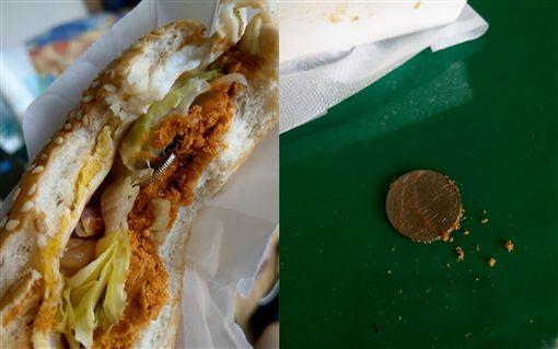 早餐,漢堡,異物,5元,硬幣,現金回饋,爆怨公社 圖/翻攝自臉書爆怨公社