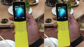 朋友掏滑蓋「香蕉」手機!他超震驚 釣出許多人也有用  圖/爆廢公社