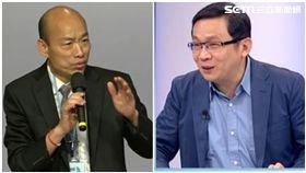 韓國瑜,假韓粉,陳東豪
