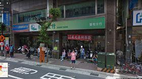 高院,陽信銀行,經理,睡午覺,不適任,翻攝自Google地圖