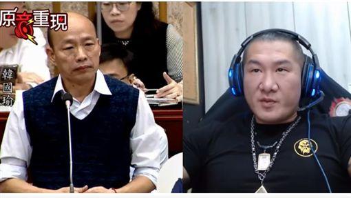 韓國瑜,備詢,館長,陳之漢,高雄發大財,韓粉