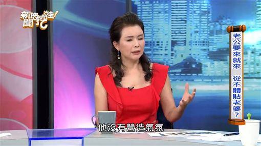林玉紫曝自己的婚姻狀況。(圖/新聞挖挖哇)