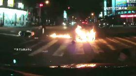 對撞火燒車1200