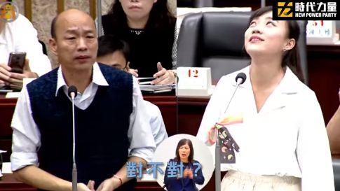 韓國瑜「跳針發大財」質詢片瘋傳 韓粉打臉正妹議員:我都聽得懂!(圖/翻攝字臉書)
