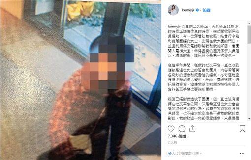 關智斌遭到紅衣女粉絲騷擾。(圖/IG)