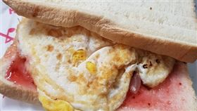 草莓蛋吐司,早餐/爆廢公社公開版