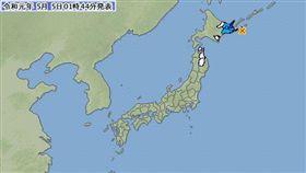 北海道地震(圖/翻攝自日本氣象廳)
