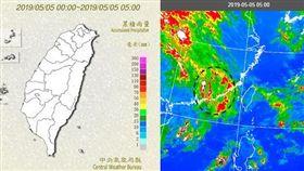 圖:今(5日)晨5時累積雨量圖(左圖)顯示,各地無明顯降雨。5時紅外線衛星雲圖(右圖)顯示,台灣上空雲增稀少,華南已可見鋒面前緣雲層(黑虛圈),逐漸向台灣接近。