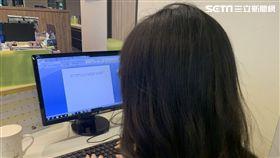 上班,正妹,OL,美女,長髮,寫作業,打報告,用電腦,示意圖,不用寫記者名