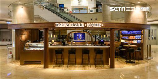 啤酒,金車集團,Buckskin,柏克金,三月啤酒,台北101,Buckskin Taproom柏克金啤酒吧