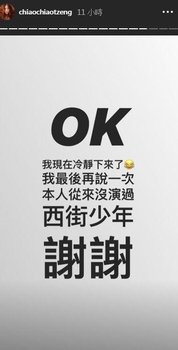 曾之喬/IG