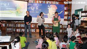 蔡英文出席《小兒子》第二季首映會。記者邱榮吉攝影