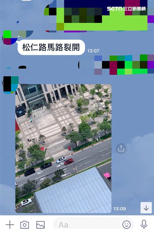 刑事局查出花蓮地震當天的松仁路地面裂開的照片拍攝者及散布者,全案訊後依社維法移請法院裁處(翻攝畫面)