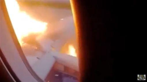 俄羅斯航空公司客機起火迫降(圖/翻攝自YouTube)