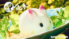 呆萌兔甜點